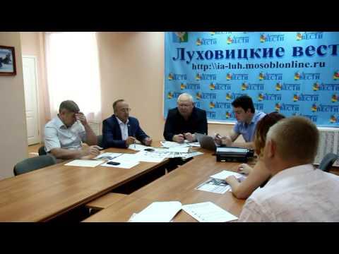 На вопросы блоггеров Луховиц ответили лидеры регионального отделения партии «Единая Россия»