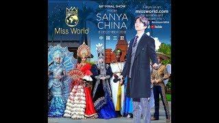 Димаш на Мисс Мира 2018 Китай. China Miss World 2018 Final music