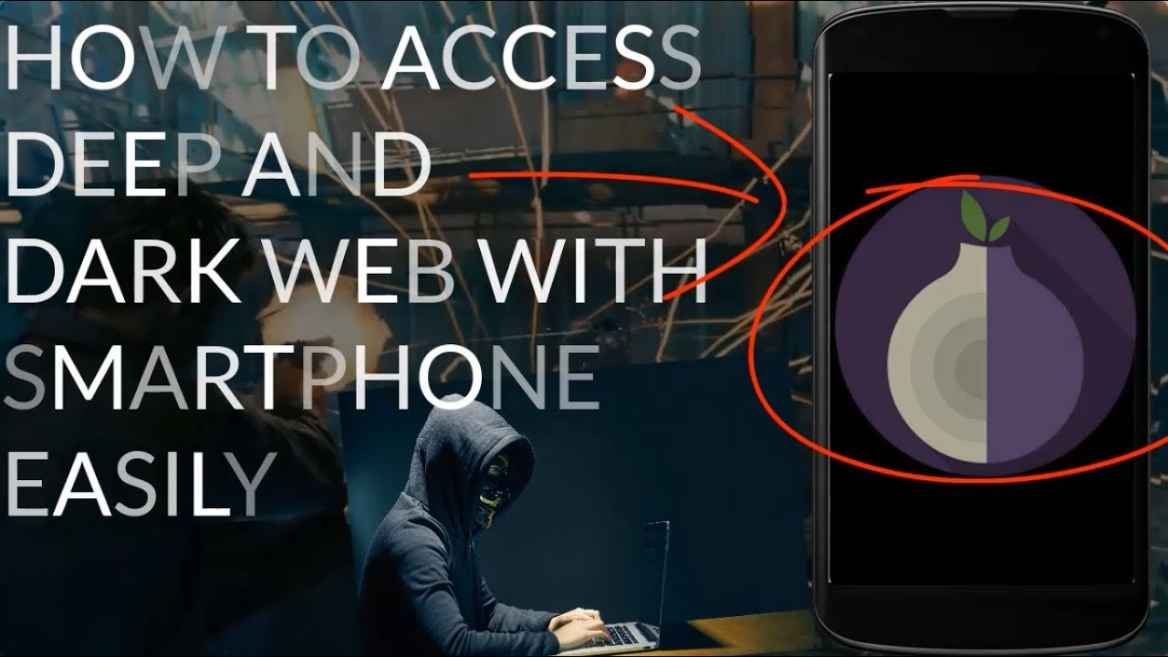 How to access the deep web 2017 the dark net simple tutorial how to access the deep web 2017 the dark net simple tutorial 2017 ccuart Image collections