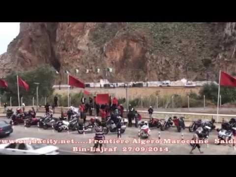 Oujda / Saidia :De jeunes spotifs  maghrebins revendiquent  la rouverture des frontiéres
