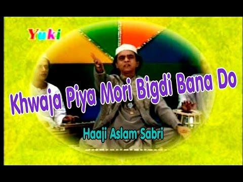 Khwaja Piya Mori Bigdi Bana Do   Islamic Qawwali   Singer - Haaji Aslam Sabri