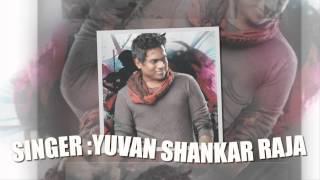 Veyilodu Vilayadu - Dhoorathil Unnaipaartha Lyrics