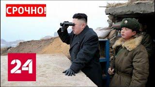 Глава МИД Японии заявил, что КНДР провела ядерное испытание