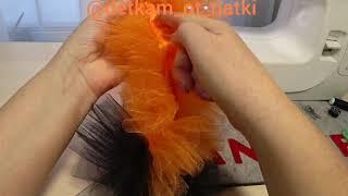 как сшить хвост для лисы