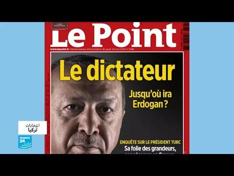 ماذا يقول الأتراك عن إردوغان؟  - نشر قبل 3 ساعة