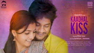 Kadhal Kiss | Album Song PROMO | Anbuthasan | Akshaya