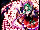 Alstroemeria Records - Dark Road