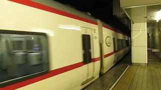 名鉄2200系2207F名鉄名古屋駅到着※警笛あり
