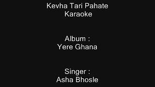 Kevha Tari Pahate - Karaoke - Asha Bhosle - Yere Ghana - Marathi