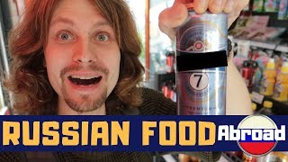 Russian Food in the Chinese Self Service Store (Listen and Respond)