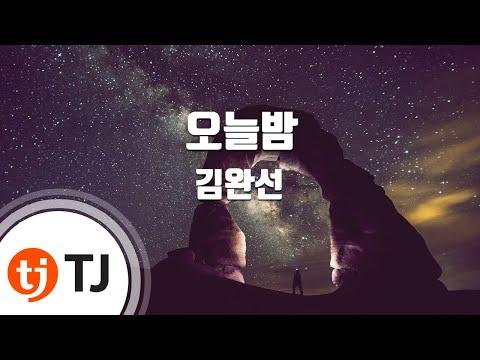 [TJ노래방] 오늘밤 - 김완선(Kim, Wan-Sun) / TJ Karaoke