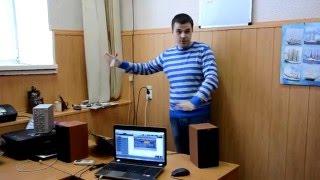 Вводный урок курсов по звуку и музыке от звукорежиссера высшей категории Андрея Зеленохата 2014