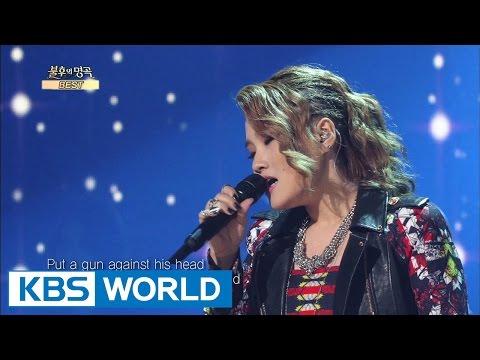 Son SeungYeon (손승연) - Bohemian Rhapsody [Immortal Songs 2]