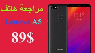 مراجعة هاتف لينوفو Lenovo A5