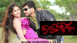 Latest Kannada Movie - Hai Krishna- Romanchana Amalina Song