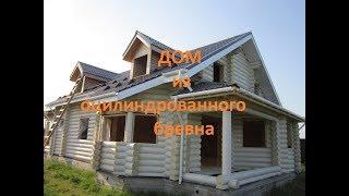 Строительство дома из оцилиндрованного бревна(Строительство дома из оцилиндрованного бревна зимою., 2011-09-19T10:04:50.000Z)