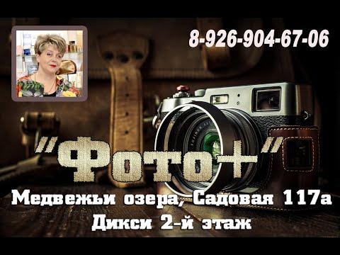 """Фотосалон """"Фото+"""" создает авторские выпускные альбомы,книги,планшеты!"""