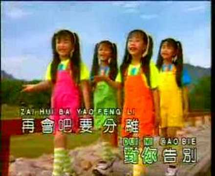 You Yu WaN Sui...Zai Hui Ba FeNG Li...SHi Jie Xiao Xiao Xiao