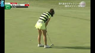 Hot Ha Neul Kim Golf Highlights 2017 Salonpas Japan LPGA Tournament