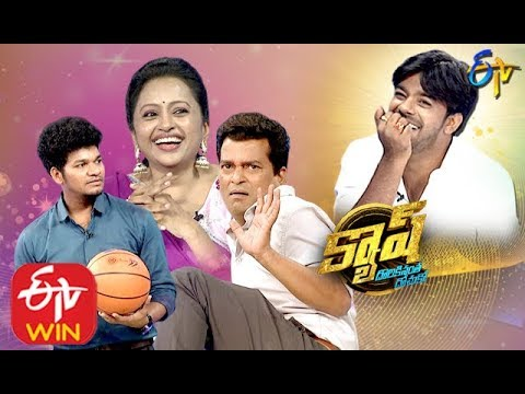 Cash | Sudigali Sudheer,Sunny,Bheems,Avinash | 14th December 2019   | Full Episode | ETV Telugu