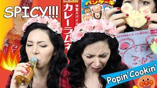 DRINKING CURRY ?! ❤ TRYING JAPANESE SNACKS