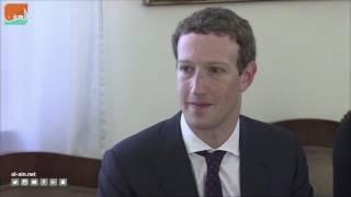 بالفيديو.. بابا الفاتيكان يلتقي مؤسس فيس بوك