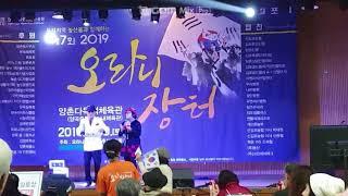 제7회오라니장터축제 초대가수신바람부부 단심이(미현) 양…