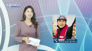 피싱스테이션 바다루어조황  1월13일