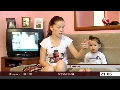 знакомства в казахстане лесби