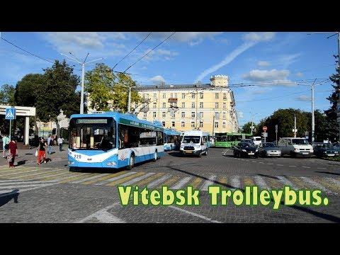 Троллейбусы и автобусы в Витебске