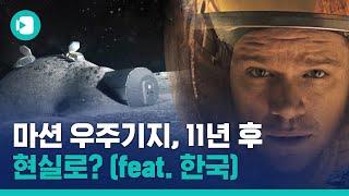 나사에도 없는 한국 '달' 실험실..'메이드인코리아' …