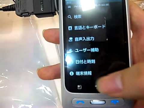 LG Optimus chat L-04C - Device Information