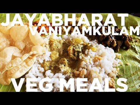 Jayabharat, Vaniyamkulam, Palakkad