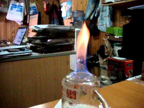 Как горит этиловый спирт который можно разводить и пить