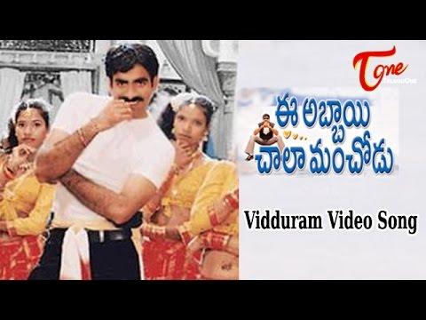 Ee Abbai Chala Manchodu Movie  Vidduram Video   Ravi Teja, Vani