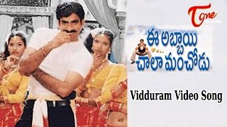 Ee Abbai Chala Manchodu Movie Songs Vidduram Video Song  Ravi Teja, Vani