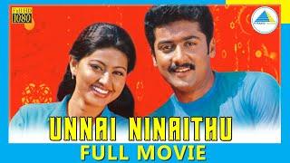 Unnai Ninaithu (2002)   Tamil Full Movie   Suriya   Sneha   (Full HD)