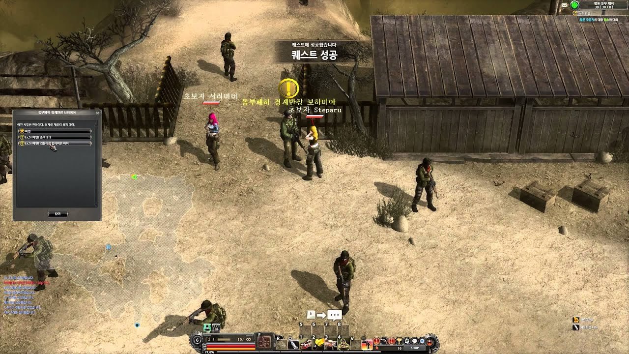 Metal Reaper Online Open Beta Gameplay Preview Extended 1440p