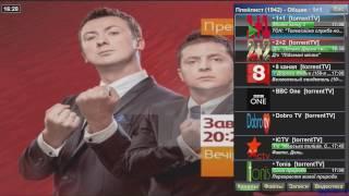 Смотреть телевизионные каналы на компьютере онлайн бесплатно | Watch Russian channels for free