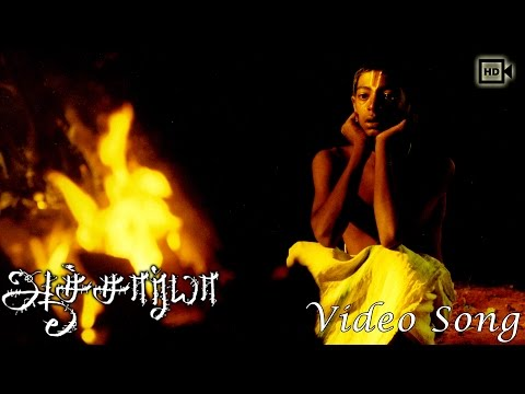 Ithu Enna Vaazhkai Song Lyrics From Aacharya