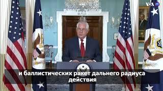 Новости США за 60 секунд. 16 октября 2017 года