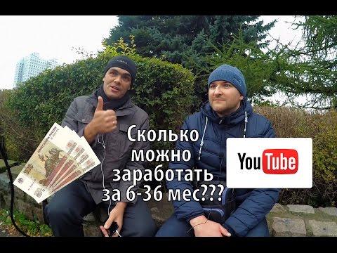 деньги за видео