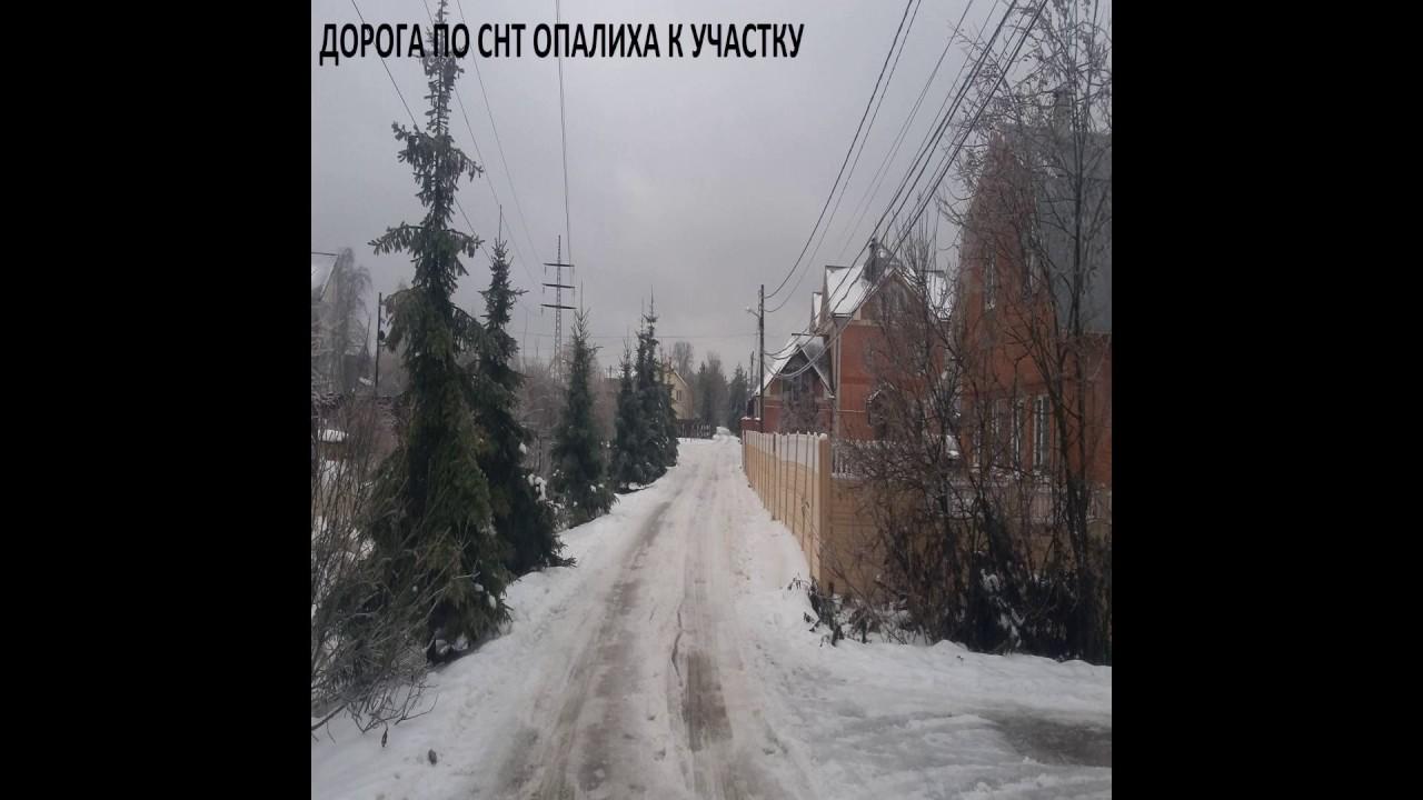 Продажа земельных участков в богородском районе нижегородской области от