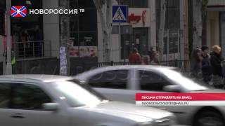 видео Осторожно Мошенники! Развод с документами, утерян паспорт