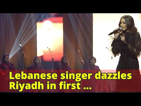 Lebanese singer dazzles Riyadh in first women-only concert
