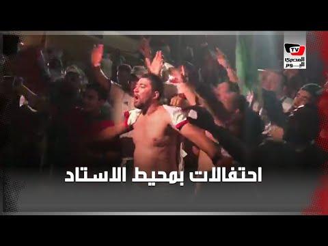 المصري اليوم:احتفالات الجزائريين تملأ محيط «ستاد القاهرة» بعد صعود منتخبهم لنهائي أمم أفريقيا