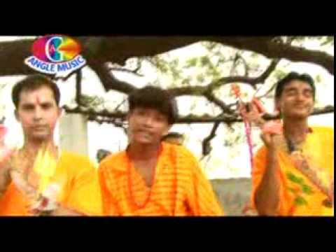 Bol Bam Kawar Geet 2011