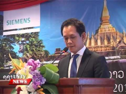 Lao NEWS on LNTV: Key stakeholders of Siemens aims to strengthen its presence in Laos.14/11/2014