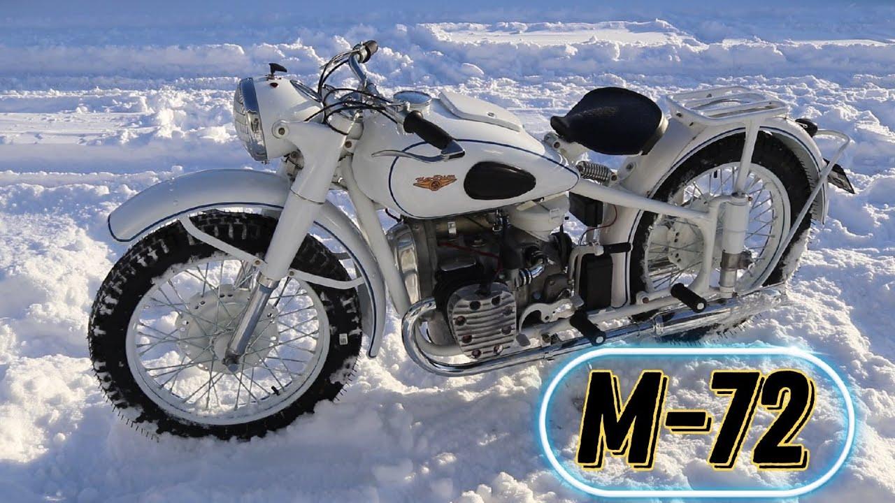 Мотоцикл М-72 от мотоателье Ретроцикл.