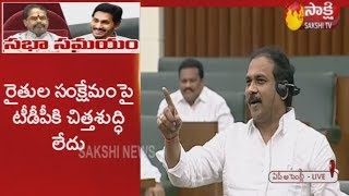 AP Assembly Live Day 3 | Minister Kannababu fires over TDP MLAand#39;s | Sakshi TV